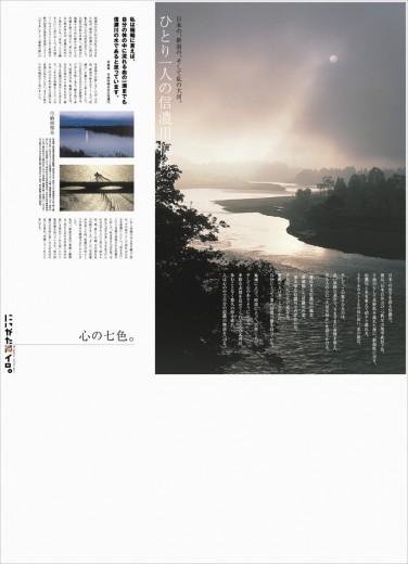 色イロ07_16