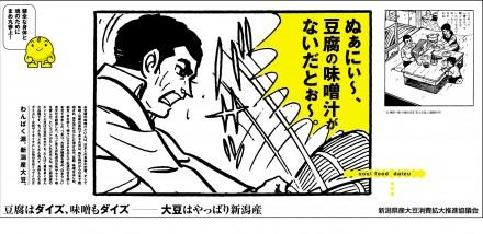 5段2001.8.15